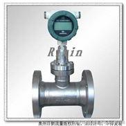 直角式高压注水流量计-智能数显靶式流量计