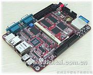 高性价比带触摸屏三星2410开发板(可选配USB无线网卡)