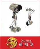 小型红外防水摄像机(20米)