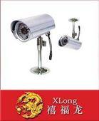 红外防水摄像机(30米)