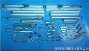 电阻式位移传感器(电子尺)