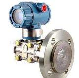3051L型液位变送器