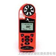 NK4100-手持式风速仪