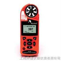 手持式风速仪/手持式风速测量仪/手持式气象仪