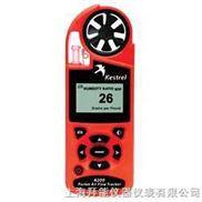 NK4200-手持式风速仪
