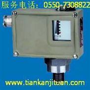 D511/7D、 D511/7DK压力控制器
