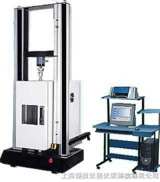 高低温数显控制试验机