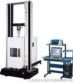 高低温万能材料试验机|高低温万能材料实验机|高低温试验机