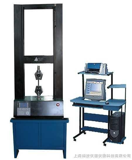 铝合金拉力实验机