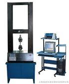 铝合金拉伸测试仪