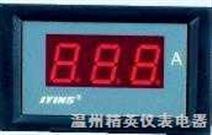 智能数显仪表SX85