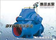100S90-S型单级双吸离心泵
