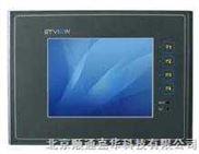 STV-PR3057-5.7 人机界面