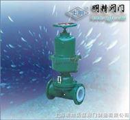 G6B41J-10常闭式气动隔膜阀