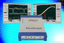 PicoScope 9000 PC示波器,频谱分析仪
