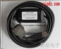 欧姆龙PLC编程电缆USB-CIF02、CQM1-CIF02