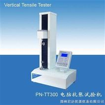 电脑抗张试验机PN-TT300