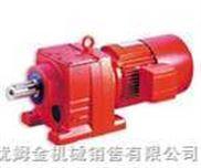 SEW减速机天津SEW减速机斜齿轮减速机