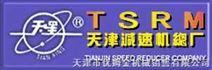 天津减速机总厂天星牌减速机