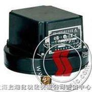 YSG-2-电感压力变送器