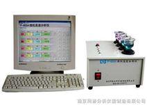 五大元素分析仪