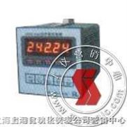 GGD-330-称量控制器