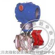 CEC3052-小型化智能电容式差压变送器