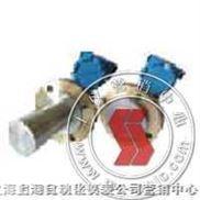 CECU-电容式液位变送器