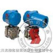 CECC-电容式差压变送器