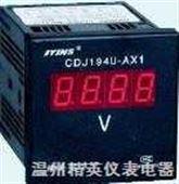 智能数显仪表CDJ194U-AX1