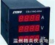 智能数显仪表CDJ194U-9X4