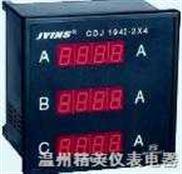 智能数显仪表CDJ194U-2X4
