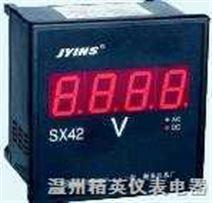 SX42智能数显仪表