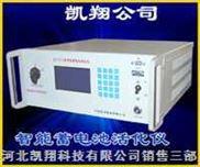 蓄电池充电机|蓄电池放电机|蓄电池活化仪