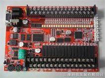 三凌单板PLC指令全兼容FX1N