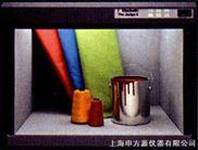 标准对色灯箱 上海申方源