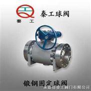 Q347H--锻钢固定球阀/氧气球阀/保温球阀/气动高温球阀