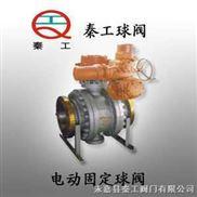 Q947H--电动固定球阀/油田专用球阀/油田球阀