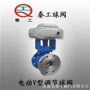 VQ941F--电动V型调节球阀/金属硬密封球阀/长输管道球阀