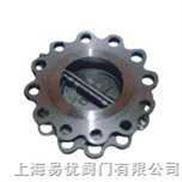 H76-凸耳对夹双瓣旋启式止回阀