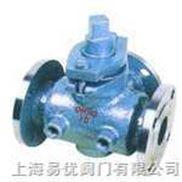 BX44W-1.0P/R/C-三通保温旋塞阀