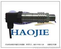 高温型真空高温微压传感器