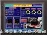 NS12-TS00B-ECV2 -特价出售欧姆龙 人机界面 NS12-TS00B-ECV2