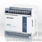 FX1N-40MR-001-三菱 PLC 可控制编程器 FX1N-40MR-001