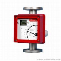 HF3水平安装金属转子流量计