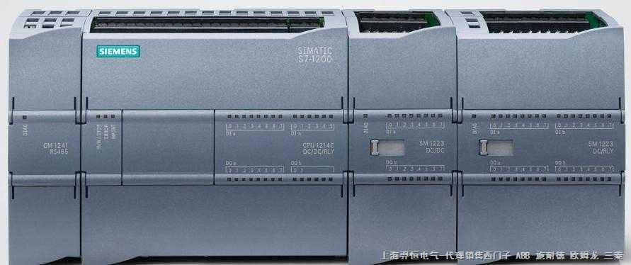 模拟量输出模块 西门子siemens plc simatic s7-1200系列产品cpu