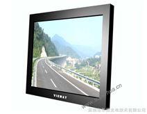 供应高清液晶监视器 彩色监视器 工业显示器