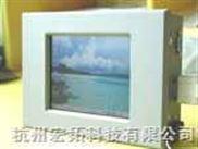 6.4寸工业平板显示器,工业平板电脑