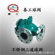 Q44F--不锈钢三通球阀/气动球阀/电动球阀/一体式高温球阀/整体式高温球阀