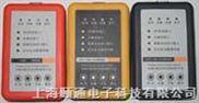 GPRS/CDMA无线数传终端